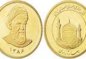کاهش ناچیز نرخ سکه و طلا در بازار، سکه ۱۰ میلیون و ۹۲۰ هزار تومان شد