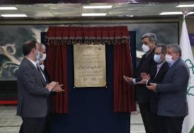 تهران چند کیلومتر دیگر مترومیخواهد؟ | محسن هاشمی: دولت به حملونقل عمومی مانند کالای اساسی ...