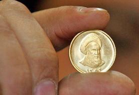 قیمت انواع سکه و طلا ۱۸ عیار در روز پنجشنبه ۱۴ اسفند
