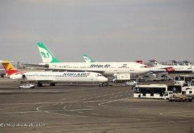 سازمان هواپیمایی: در تعطیلات نوروزی پرواز مستقیم به آنتالیا نداریم