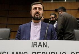 غریبآبادی: صدور قطعنامه ضد ایرانی در شورای حکام متوقف شد