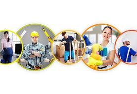 شرکت خدماتی و نظافتی چیست؟