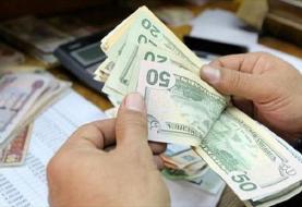 قیمت دلار و یورو امروز پنجشنبه ۱۴ اسفند ۱۳۹۹