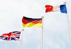 عقبنشینی سه کشور اروپایی از طرح قطعنامه علیه ایران