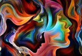 ۱۰ مطالعه روانشناختی که باعث تغییر طرز فکر شما میشود