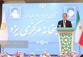 کتابخانه مرکزی یزد پیام واضحی از اهمیت حراست از بافتهای تاریخی است