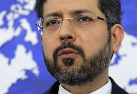 پاسخ وزارت خارجه به بیانیه اجلاس وزرای اتحادیه عرب