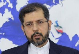 وزارت خارجه: جزایر سهگانه بخش جداییناپذیر ایران هستند