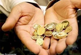 قیمت طلا و سکه در بازار آزاد ۱۵ اسفند ماه