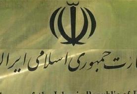 هیچکدام از نهادهای بازرگانی ایرانی در روسیه متعلق و یا وابسته به سفارت نبوده و نیست