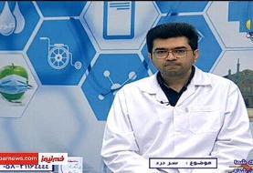 کشف دارویی در ایران برای سکته مغزی البته به یک شرط!