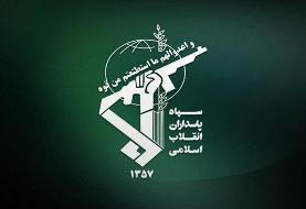 بیانیه سپاه پاسداران درباره ماجرای ربایش هواپیما در مسیر اهواز-مشهد