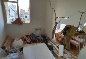 انفجار در یک ساختمان اداری در پایتخت ایران + عکس
