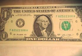 ادامه رالی دلار در بازارهای جهانی