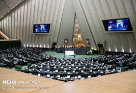 وزیر اقتصاد به مجلس احضار شد/ وضعیت «بیت کوینها» بررسی میشود