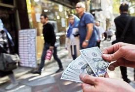شرط دلار برای ریزش