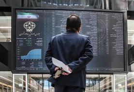 وضعیت معاملات بورس تا ۶ ماه آینده چگونه است؟