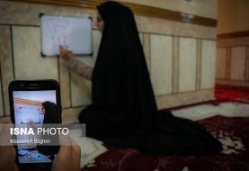 معلمان ۶۰ گیگ اینترنت رایگان دریافت میکنند