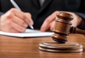 محاکمه خواننده رپ به اتهام قتل ناپدری