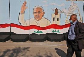 توجه به صلحطلبی و نزدیکی ادیان به یکدیگر، مهمترین پیام سفر پاپ به عراق بود