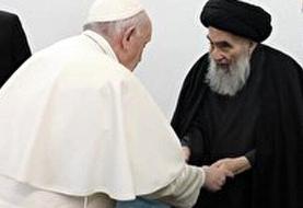 دیدار پاپ فرانسیس، رهبر کاتولیکهای جهان، با آیتالله علی سیستانی