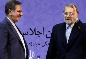روزنامه اعتماد به نقل از علی لاریجانی:اگر جهانگیری کاندیدا شود، من نمیآیم