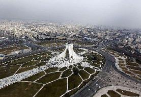 ایجاد پارکینگ در حریم برج آزادی بدون مجوز کتبی | موسوی: با دستور شهردار تهران تلاش داریم هویت ...