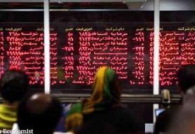 اسامی سهام بورس با بالاترین و پایینترین رشد قیمت امروز ۱۶ اسفند