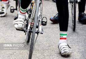 تایید صلاحیت مدیریتی ۵نفر از  ۱۶ کاندیدای انتخابات فدراسیون دوچرخه سواری