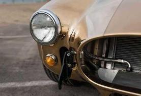 خودروی برنزی کلاسیک وارد حراج می شود (+عکس)