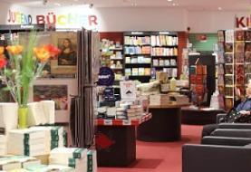 کتابفروشیهای آلمانی در ردیف مشاغل ضروری بازگشایی شدند