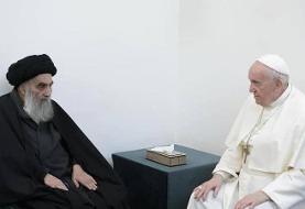 پاپ فرانسیس با آیتالله سیستانی دیدار کرد