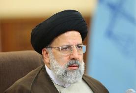هشدار ابراهیم رئیسی درباره تعرض به محیط زیست