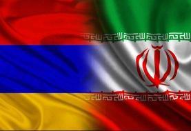 گفتوگوی تلفنی وزرای خارجه ایران و ارمنستان