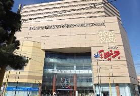 مجتمع تجاری جهیزیه ایران در یک نگاه؛ ارزان و با اطمینان خرید کنید