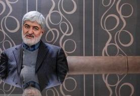 ترقی: علی مطهری نه مطرح میشود و نه حمایت