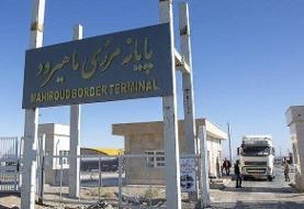 آتش سوزی در پایانه مرزی ماهیرود در داخل افغانستان