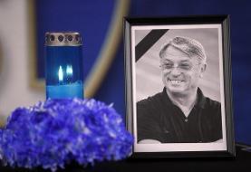 تصاویر   محل عجیب خاکسپاری کرانچار   حضور سرمربی سابق ایران در مراسم تدفین