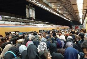 آمارهای شگفتانگیز صرفهجوییهای ۲۲ ساله مترو | مترو تاکنون چند مسافر جابجا کرده است؟