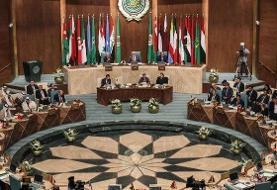 بیانیه اتحادیه عرب به نیابت از اسرائیل و عربستان صادر شد