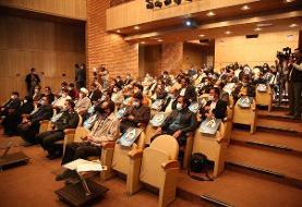 برگزاری هفتمین گردهمایی ملی و سالانه قرارگاه جهادی امام رضا (ع)
