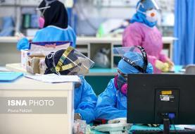 آمار کرونا در ایران: شناسایی ۸۲۱۲ مبتلای جدید