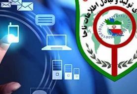 پرداخت عیدی پایان سال، ترفند جدید سارقان سایبری