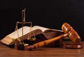 قانون مربوط به سازمان اموال تملیکی پاسخگوی شرایط امروز نیست