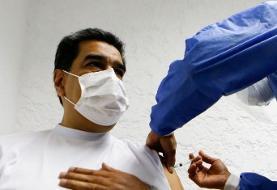 «مادورو» نخستین دوز واکسن روسی کرونا را دریافت کرد| واکسیناسیون همگانی ...