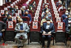 عکس | اولین دادگاه رسیدگی به دادخواست ۴۲ نفر از اعضای سابق گروهک ...