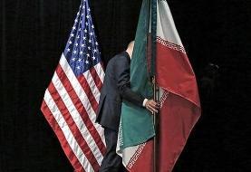 منبع آگاه: «گام در مقابل گام» برای آغاز مذاکره با آمریکا رد شد