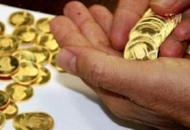 قیمت انواع سکه و طلا ۱۸ عیار در روز یکشنبه ۱۷ اسفند