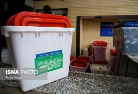 مطالبه تعدادی از اساتید دانشگاه از داوطلبان انتخابات ۱۴۰۰