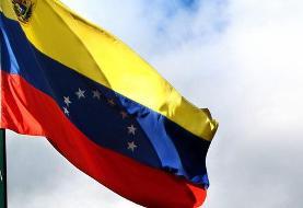 خوان گوایدو: ایران مقصد اصلی قاچاق اورانیوم از ونزوئلا است